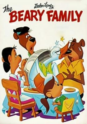 A Familia Urso – Dublado – Todos os Episódios