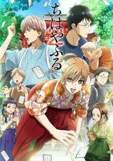Chihayafuru 2 – Temporada – Todos os Episódios