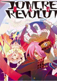 Concrete Revolutio: Choujin Gensou – Todos os Episódios