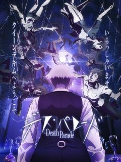 Death Parade – Todos os Episódios
