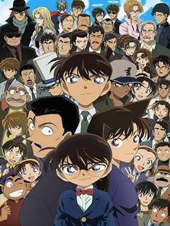 Detective Conan – Todos os Episódios
