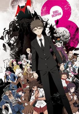 Danganronpa 3: The End Of Kibougamine Gakuen – Zetsubou-hen – Todos os Episódios