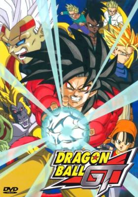 Dragon Ball GT (Dublado) – Todos os Episódios