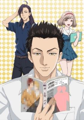 Fudanshi Koukou Seikatsu – Todos os Episódios
