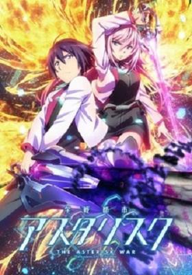 Gakusen Toshi Asterisk 2 – Todos os Episódios