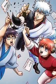 Gintama – Dublado – Todos os Episódios