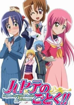 Hayate no Gotoku 3nd Season – Todos os Episódios