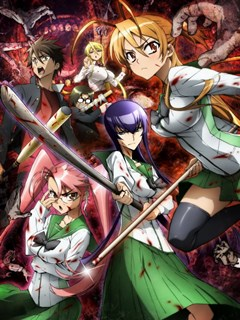 HighSchool of the Dead – Todos os Episódios