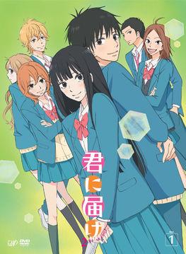 Kimi ni Todoke – Todos os Episódios