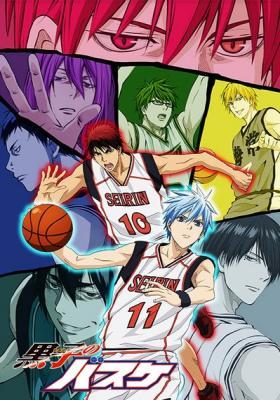 Kuroko no Basket – Todos os Episódios