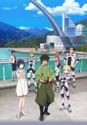 Kuromukuro – Todos os Episódios