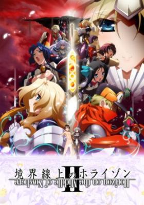 Kyoukai Senjou no Horizon II – Todos os Episódios
