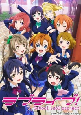 Love Live! School Idol Project – Todos os Episódios