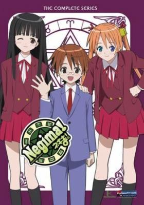 Mahou Sensei Negima – Todos os Episódios