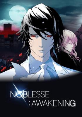 Noblesse: Awakening – Todos os Episódios