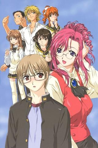 Onegai Teacher – Todos os Episódios