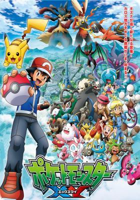 Pokémon: XY – Todos os Episódios