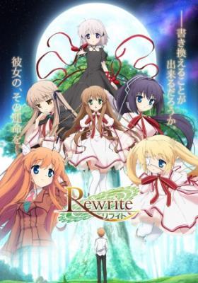 Rewrite - Todos os Episódios