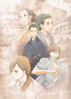 Shouwa Genroku Rakugo Shinjuu – Todos os Episódios