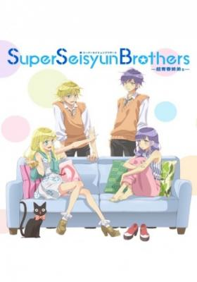 Super Seisyun Brothers – Todos os Episódios
