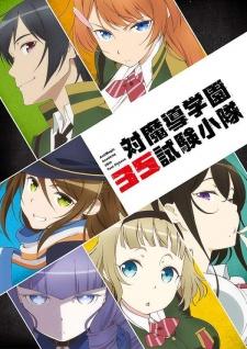 Taimadou Gakuen 35 Shiken Shoutai – Todos os Episódios