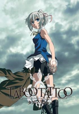 Taboo Tattoo – Todos os Episódios