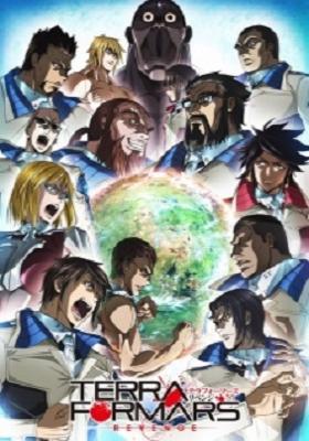Terra Formars: Revenge – Todos os Episódios