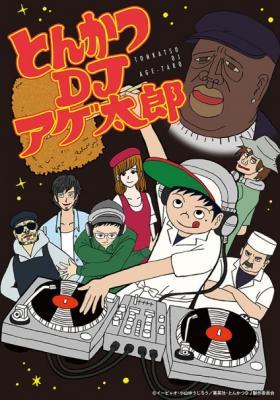 Tonkatsu DJ Agetaro – Todos os Episódios