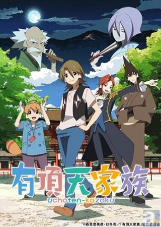 Uchouten Kazoku – Todos os Episódios