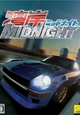 Wangan Midnight – Todos os Episódios