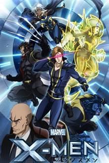 X-Men (anime) – Todos os Episódios