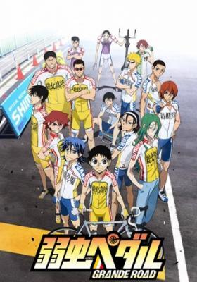 Yowamushi Pedal Grande Road – Todos os Episódios