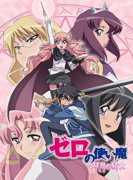 Zero no Tsukaima: Futatsuki no Kishi – Todos os Episódios