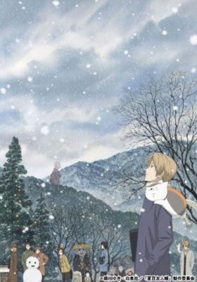 Zoku Natsume Yuujinchou – Todos os Episódios
