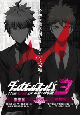 Danganronpa 3: The End Of Kibougamine Gakuen – Kibou Hen – Todos os Episódios