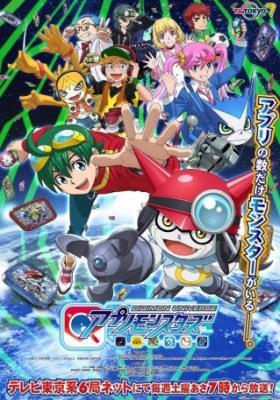 Digimon Universe: Appli Monsters - Todos os Episódios