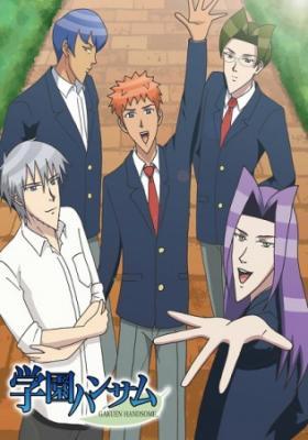 Gakuen Handsome – Todos os Episódios