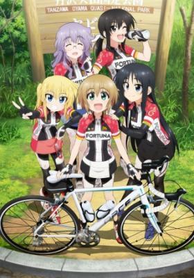 Long Riders! – Todos os Episódios