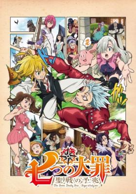 Nanatsu No Taizai: Seisen No Shirushi – Todos os Episódios