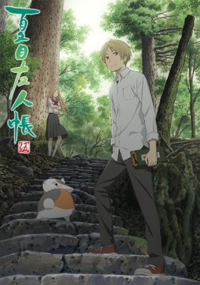 Natsume Yuujinchou Go – Todos os Episódios