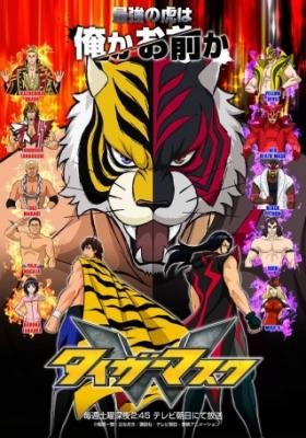 Tiger Mask W – Todos os Episódios