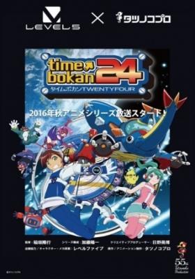 Time Bokan 24 – Todos os Episódios