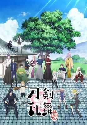 Touken Ranbu: Hanamaru - Todos os Episódios