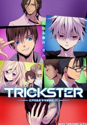 Trickster: Edogawa Ranpo - Todos os Episódios