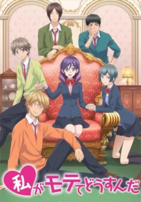 Watashi Ga Motete Dousunda – Todos os Episódios