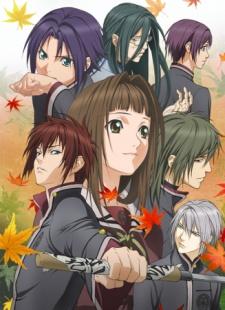 Hiiro no Kakera Dai Ni Shou – Todos os Episódios