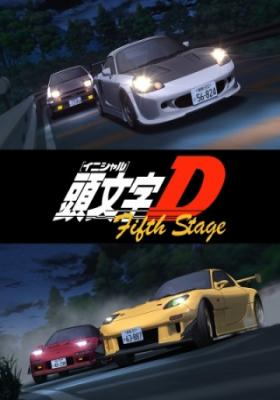 Initial D Fifth Stage – Todos os Episódios