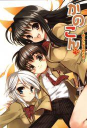 Kanokon: Manatsu no Daishanikusai – Todos os Episódios