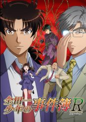 Kindaichi Shounen no Jikenbo Returns 2nd Season – Todos os Episódios