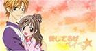 Aishiteruze Baby – Episódio 26 – Eu Amo Todos, Todos Todos,